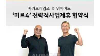 Photo of Kakao Games – Wemade conclude business alliance for new mobile MMORPG Mir 4
