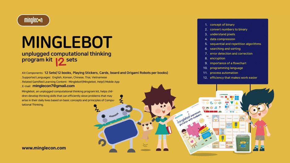 cine este un robot binar